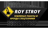 roystroy